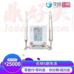 卡瓦思博安/SybronEndo 热牙胶充填/973-0322/热压注射充填仪|6期免息
